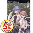 【中古】PS2 好きなものは好きだからしょうがない!!−RAIN−Sukisyo!Episode#03