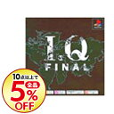 【中古】PS I.Q FINAL PSone Books