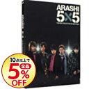 【中古】【CD+DVD】5×5 THE BEST SELECTION OF 2002←2004 初回限定盤 / 嵐