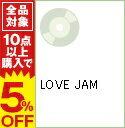 【中古】【CD+DVD】LOVE JAM / 大塚愛