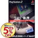 【中古】PS2 THE推理−そして誰もいなくなった− SIMPLE2000シリーズ Vol.67