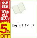 【中古】Boy's Hi! 1/ アンソロジー