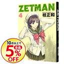 【中古】ZETMAN 4/ 桂正和