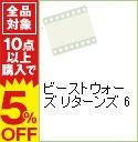 【中古】【解説書付】ビーストウォーズ リターンズ 6 / アニメ