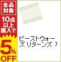 【中古】【解説書・CD付】ビーストウォーズ リターンズ 7 / アニメ
