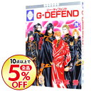 【中古】G・DEFEND 26/ 森本秀 ボーイズラブコミック