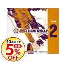 Omnibus - 【中古】251 LIVE RALLY 2 / オムニバス