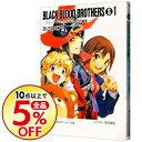 【中古】BLACK BLOOD BROTHERS S(1)-ブラック・ブラッド・ブラザーズ短編集- / あざの耕平
