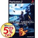 【中古】PS2 フロントミッション5 スカーズ・オブ・ザ・ウォー