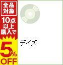 【中古】デイズ / Rockin'Ichiro