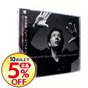 BEAUTIFUL BALLAD−20th Anniversary Super Ballad Single Best− / 徳永英明