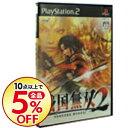【中古】PS2 戦国無双2