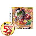 【中古】NDS アイシールド21 MAX DEVILPOWER!