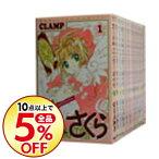 【中古】カードキャプターさくら <全12巻セット>(クロウカード未付属) / CLAMP(コミックセット)