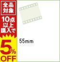 【中古】【ポストカード3枚付】55mm / 加藤和樹【出演】