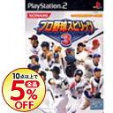 PS2 プロ野球スピリッツ3