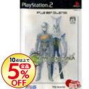 【中古】PS2 デジタル・デビル・サーガ アバタール・チューナー ATLUS BEST