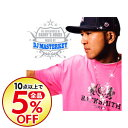 CD - 【中古】【2CD】ADVENTURE OF DADDY'S HOUSE / DJ MASTERKEY