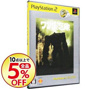 【中古】PS2 ワンダと巨像 PS2 the Best
