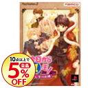 【中古】PS2 【ドラマCD・プレミアムBOOK・収納BOX同梱】今日からマ王! はじマりの旅 プレミアムBOX
