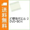 【中古】【ブックレット付】ど根性ガエル 2 DVD−BOX