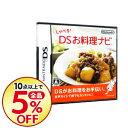 【中古】NDS しゃべる!DSお料理ナビ