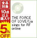 【中古】THE FORCE OF LOVE/Lia sings for RF online / ゲー