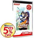 【中古】PSP Twelve(トゥエルブ)−戦国封神伝− コナミ・ザ・ベスト