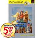 【中古】PS2 ワイルドアームズ Alter code:F PS2 the Best