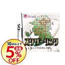 【中古】NDS スリザーリンク パズルシリーズ Vol.5
