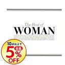 【中古】【2CD】The Best of WOMAN / オムニバス