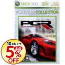 【中古】Xbox360 PGR3 -プロジェクト ゴッサム レーシング 3- Xbox360 プラチナコレクション