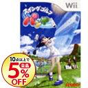 【中古】Wii スイングゴルフ パンヤ