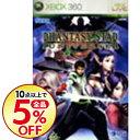 【中古】Xbox360 ファンタシースター ユニバース (オンラインプレイ不可)