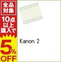 【中古】Kanon 2 / 石原立也【監督】