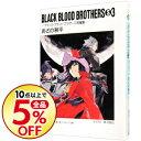 【中古】BLACK BLOOD BROTHERS S(3)-ブラック・ブラッド・ブラザーズ短編集- / あざの耕平