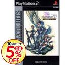 【中古】PS2 ファイナルファンタジーX−2 インターナショナル+ラストミッション アルティメットヒッツ (FF10-2)