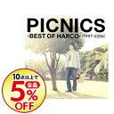 【中古】【CD+DVD】PICNICS-BEST OF HARCO-(1997-2006) 初回盤 / HARCO