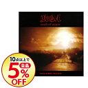 【中古】【CD+DVD】GOLDEN ROAD−BEST− / ロードオブメジャー