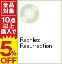 【中古】Raphles Resurrection / 林田健司