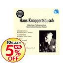 其它 - 【中古】ベートーヴェン:交響曲第3番「英雄」/ワーグナー:ジークフリート牧歌 他 / ハンス・クナッパーツブッシュ