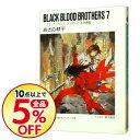 【中古】BLACK BLOOD BROTHERS(7)-ブラック・ブラッド・ブラザーズ王牙再臨- / あざの耕平