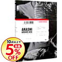 【中古】【全品10倍!3/5限定】ARASHI AROUND ASIA 初回生産限定盤 / 嵐【出演】