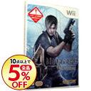 【中古】Wii バイオハザード4 Wii edition