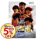 【中古】Wii はじめの一歩 レボリューション