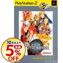 【中古】【全品5倍!7/5限定】PS2 テイルズ オブ ジ アビス PS2 the Best