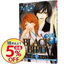 【中古】BLACK BIRD 2/ 桜小路かのこ
