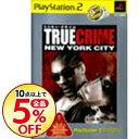 【中古】PS2 トゥルー・クライム ニューヨークシティ PS2 the Best