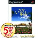 【中古】PS2 いなか暮らし-南の島の物語- Super Best Collection