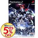 【中古】【全品5倍!7/5限定】PS2 Another Century's Episode3 ザ ファイナル